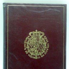 Libros: REAL COLEGIO CIRUGÍA DE BARCELONA ESTATUTOS Y ORDENANZAS SM MANDA THOMAS PIFERRER 1764 FACSÍMIL 1970. Lote 58068249