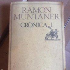 Libros: ANTIGUO LIBRO RAMON MUNTANER CRÒNICA I LES MILLORS OBRES DE LA LITERATURA CATALANA EDICIONS 62 . Lote 58298327