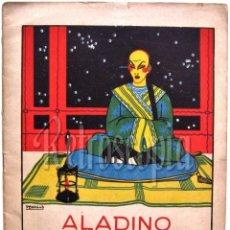 Libros: ALADINO O LA LAMPARA MARAVILLOSA. CUENTOS EN COLORES. ILUSTRADO POR PENAGOS. SATURNINO CALLEJA 1941. Lote 58599211