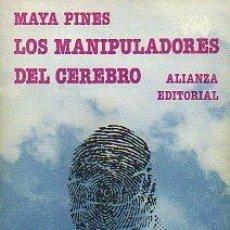 Libros: LOS MANIPULADORES DEL CEREBRO.. Lote 51264031