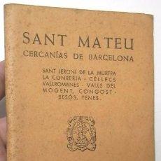 Libros: SANT MATEU. GUÍA CARTOGRÁFICA. Lote 62885552