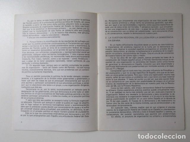 Libros: Proyecto del Programa regional del Partido comunista de España en Andalucia. PCE. 1977 - Foto 3 - 63111060
