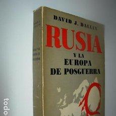 Libros: RUSIA Y LA EUROPA DE POSGUERRA------------DAVID J. DALLIN. Lote 63691467