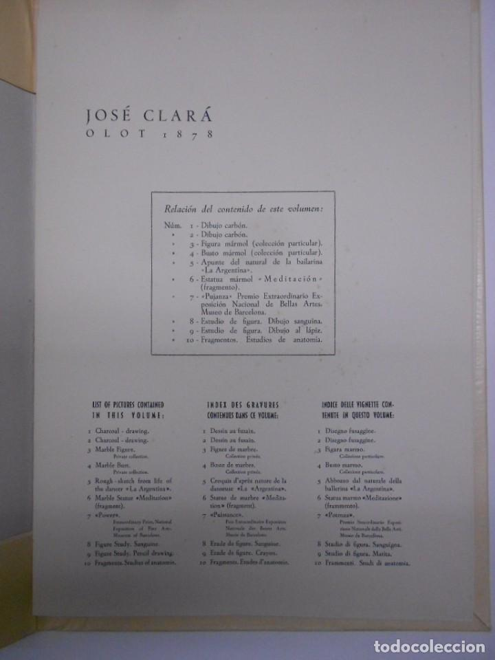 Libros: FIGURAS CUMBRE DEL ARTE CONTEMPORANEO ESPAÑOL, 20 VOLUMENES EN 4 ESTUCHES CON LOMO EN PIEL 27X39 CMS - Foto 3 - 64570379