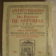 Libros: ANTIGUEDADES Y COSAS MEMORABLES DEL PRINCIPADO DE ASTURIAS. ALONSO DE CARVALLO.. Lote 64920379