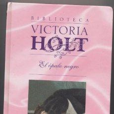 Libros: EL OPALO NEGRO-VICTORIA HOLT. Lote 67544925