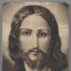 Libros: EL DRAMA DE JESUS-JOSE JULIO MARTINEZ. Lote 67770049
