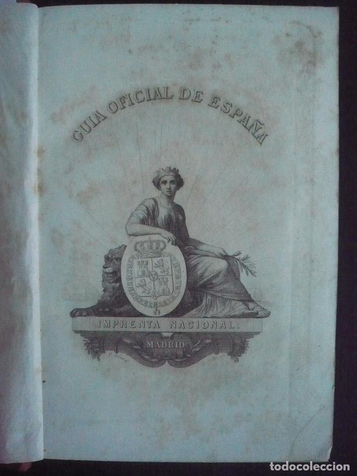GUÍA OFICIAL DE ESPAÑA. 1877. (Libros sin clasificar)