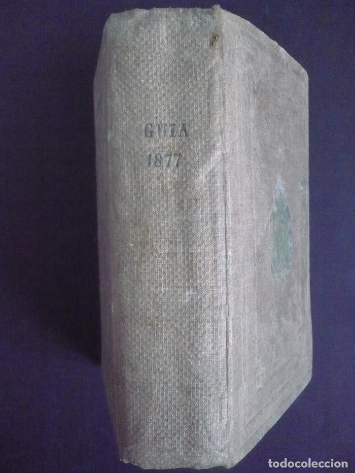 Libros: GUÍA OFICIAL DE ESPAÑA. 1877. - Foto 2 - 68089582