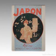 Libros: JAPON (1903). Lote 54239306