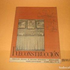 Libros: REVISTA RECONSTRUCCION DE DIRECCIÓN GENERAL DE REGIONES DEVASTADAS Y REPARACIONES Nº 56 DEL AÑO 1945. Lote 74360227