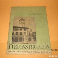 Libros: REVISTA RECONSTRUCCION DE DIRECCIÓN GENERAL DE REGIONES DEVASTADAS Y REPARACIONES Nº 55 DEL AÑO 1945. Lote 74360347