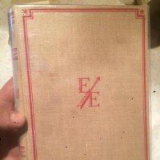 Libros: ANTIGUO LIBRO GALIGAÏ ESCRITO POR FRANÇOIS MAURIAC AÑO 1953 . Lote 74501535