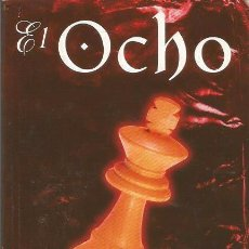 Libros: LIBRO EL OCHO DE KATHERINE NEVILLE 32ª EDICIÓN. Lote 75500987