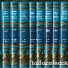 Libros: GRANDES CLÁSICOS DE LA NOVELA DE AVENTURAS (10 TOMOS). Lote 85260436