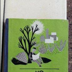 Libros: YO QUIERO SABER. FEMENINO. EDITORIAL MAGISTERIO ESPAÑOL. 1964. Lote 86823176