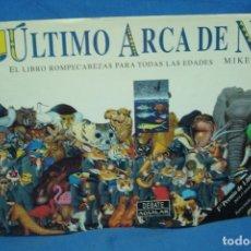 Libros: EL ÚLTIMO ARCA DE NOÉ - MIKE WILKS - EDITORIAL AGUILAR 1994. Lote 91012520