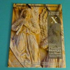 Libros: LA LLUM DE LES IMATGES. LUX MUNDI. XÀTIVA 2007. GUÍA DE VISITA. Lote 93390120