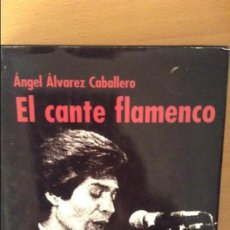 Libros: EL CANTE FLAMENCO - ANGEL ALVAREZ CABALLERO - ALIANZA EDITORIAL. Lote 95815947