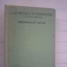 Libros: RABINDRANATH TAGORE-LAS PIEDRAS HAMBRIENTAS Y OTROS CUENTOS-AFRODISIO AGUADO. Lote 95788278