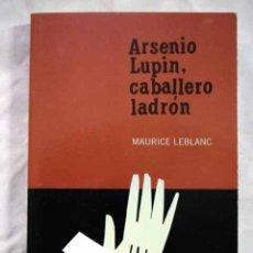 Libros: ARSENIO LUPIN, CABALLERO LADRÓN. Lote 98521598