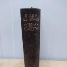 Libros: DUQUE DE RIVAS .OBRAS COMPLETAS.AGUILAR 1945 PRIMERA EDICION. Lote 98660960