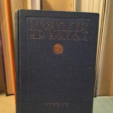 Libros: EL VALLE DE JOSAFAT. Lote 96524224