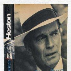 Libros: HESTON, CHARLTON: MEMORIAS (EDICIONES B) (CB). Lote 101467283