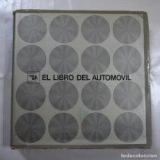 Libros: EL LIBRO DEL AUTOMÓVIL - SELECCIONES DEL READER'S DIGEST - 1971. Lote 126684955