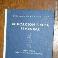 Libros: (F.1) SECCIÓN FEMENINA DE F.E.T. Y DE LAS J.O.N.S. EDUCACIÓN FÍSICA FEMENINA AÑO 1955. Lote 105963871