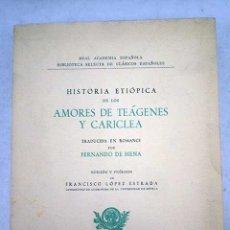 Libros: HISTORIA ETIÓPICA DE LOS AMORES DE TEÁGENES Y CARCICLEA. Lote 194075248