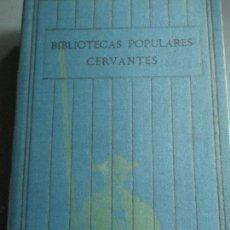 Libros: POEMA DEL CID. Lote 108685747