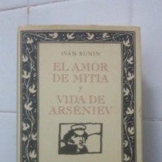 Libros: EL AMOR DE MITIA Y VIDA DE ARSÉNIEV - IVÁN BUNIN - CIRCULO DE LECTORES. Lote 109614511