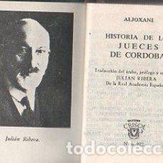 Libros: HISTORIA DE LOS JUECES DE CORDOBA. - ALJOXANI. Lote 109725632