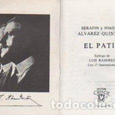 Libros: EL PATIO - ALVAREZ QUINTERO, SERAFIN Y JOAQUIN. Lote 109725758