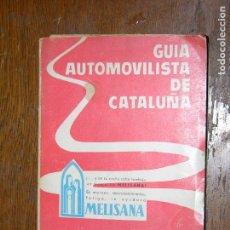 Libros: GUIA AUTOMOVILISTA DE CATALUÑA. Lote 109912171