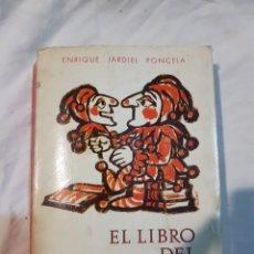 Libros: EL LIBRO DEL CONVALECIENTE DE ENRIQUE JARDIEL PONCELA. Lote 110907682