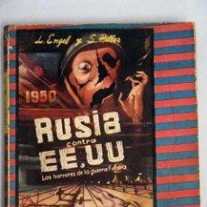 Libros: RUSIA CONTRA EE. UU. Lote 112584072