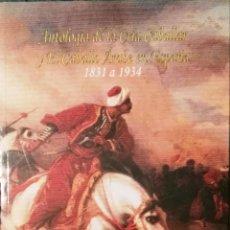 Libros: ANDREW K. STEEN, ANTOLOGÍA DE LA CRÍA CABALLAR Y EL CABALLO ÁRABE EN ESPAÑA, SEVILLA 2007. Lote 142128166