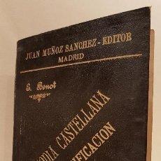 Libros: BENOT (EDUARDO) - BENOT (EDUARDO). Lote 117198354