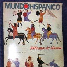 Libros: REVISTA CULTURAL MUNDO HISPÁNICO Nº 346 ENERO DE 1977 ARTE Y LITERATURA AMÉRICA A LA VISTA. Lote 119191775