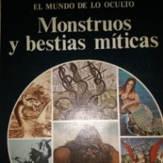 Libros: MONSTRUOS Y BESTIAS MÍTICAS.BEL MUNDO DE LO OCULTO. EDITORIAL NOGUER. PRIMERA EDICIÓN 1976. CARTONÉ.. Lote 121882024