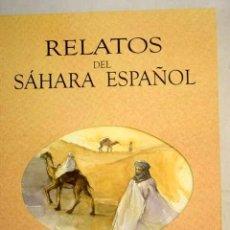 Libros: RELATOS DEL SAHARA: LITERATURA ESPAÑOLA DEL DESIERTO. Lote 122633498