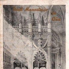 Livros em segunda mão: REAL MONASTERIO DE OÑA. ESTAMPAS HISTÓRICO ARTÍSTICAS - VIANA, LUIS MARÍA DE. Lote 123572467