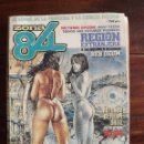 Libros: ZONA 84. Lote 126569115
