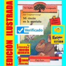 Libros: MI RINCÓN EN LA MONTAÑA JEAN CRAIGHEAD GEORGE - EL ROBLE CENTENARIO - PREMIO NEWBERRY - 1ª EDICIÓN. Lote 131131052