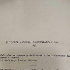 Libros: COMPLEMENTO PROFESIONAL DEL TRABAJADOR ESPAÑOL EN FRANCIA. Lote 134417463