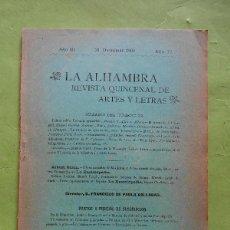 Libros: VALLADAR (FRANCISCO DE PAULA).//EL JARRÓN DE LA ALHAMBRA. UN ARTÍCULO DE 3 PÁGINAS CON GRABADITO. EN. Lote 134515979