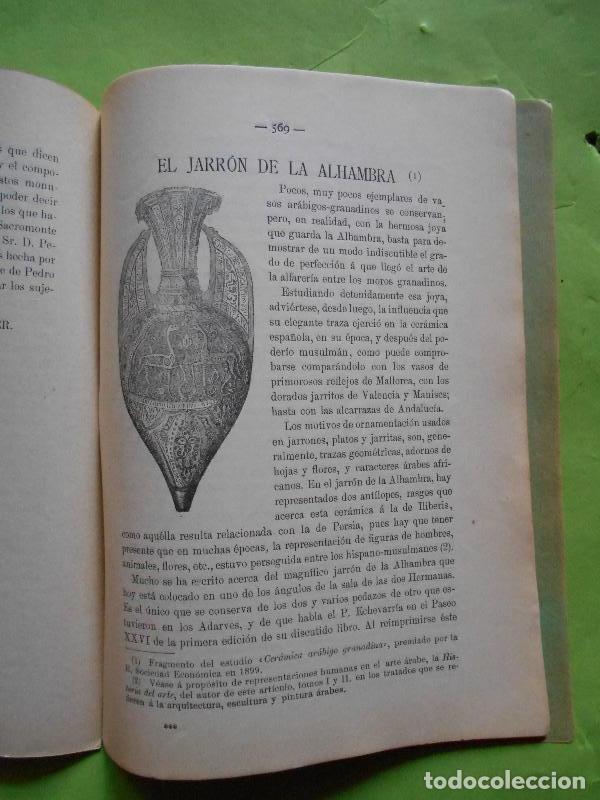 Libros: VALLADAR (Francisco de Paula).//El jarrón de la Alhambra. Un artículo de 3 páginas con grabadito. En - Foto 2 - 134515979