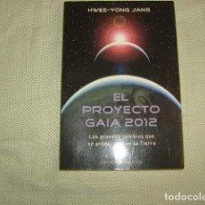 Libros: EL PROYECTO GAIA 2012 , HWEE - YONG JANG. Lote 134858066